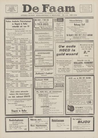 de Faam en de Faam/de Vlissinger 1969-03-13