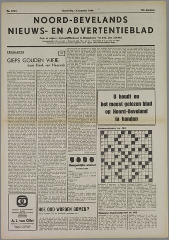 Noord-Bevelands Nieuws- en advertentieblad 1976-08-12