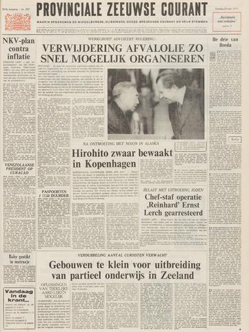 Provinciale Zeeuwse Courant 1971-09-28