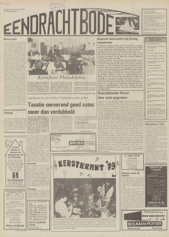Eendrachtbode (1945-heden)/Mededeelingenblad voor het eiland Tholen (1944/45) 1979-12-20