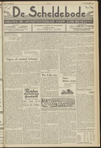 Scheldebode 1960-11-25