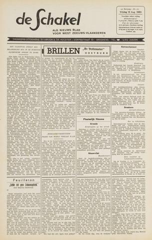 De Schakel 1960-08-12
