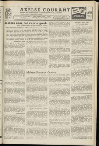 Axelsche Courant 1956-08-18