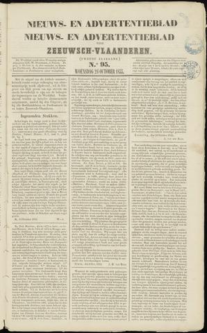 Ter Neuzensche Courant. Algemeen Nieuws- en Advertentieblad voor Zeeuwsch-Vlaanderen / Neuzensche Courant ... (idem) / (Algemeen) nieuws en advertentieblad voor Zeeuwsch-Vlaanderen 1855-10-24