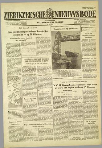 Zierikzeesche Nieuwsbode 1959-08-25