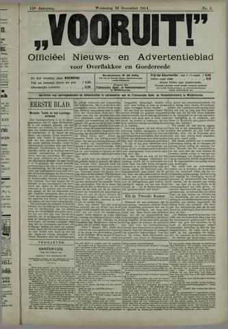 """""""Vooruit!""""Officieel Nieuws- en Advertentieblad voor Overflakkee en Goedereede 1914-12-16"""