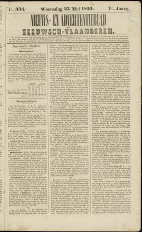 Ter Neuzensche Courant. Algemeen Nieuws- en Advertentieblad voor Zeeuwsch-Vlaanderen / Neuzensche Courant ... (idem) / (Algemeen) nieuws en advertentieblad voor Zeeuwsch-Vlaanderen 1860-05-23