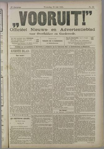 """""""Vooruit!""""Officieel Nieuws- en Advertentieblad voor Overflakkee en Goedereede 1905-07-19"""