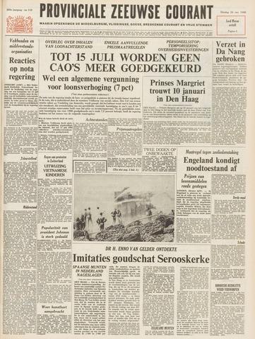 Provinciale Zeeuwse Courant 1966-05-24