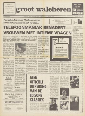 Groot Walcheren 1974-04-17
