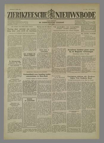 Zierikzeesche Nieuwsbode 1954-04-13