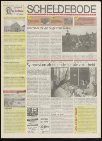 Scheldebode 1996-10-24