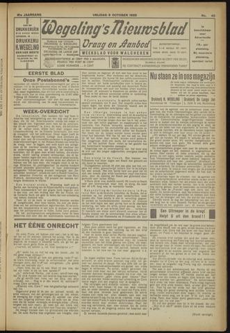 Zeeuwsch Nieuwsblad/Wegeling's Nieuwsblad 1925-10-09
