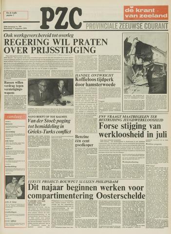 Provinciale Zeeuwse Courant 1976-08-11