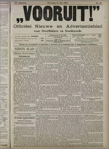 """""""Vooruit!""""Officieel Nieuws- en Advertentieblad voor Overflakkee en Goedereede 1916-05-31"""