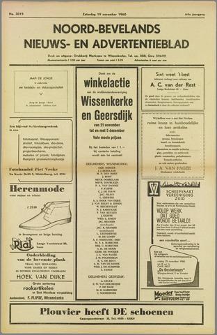 Noord-Bevelands Nieuws- en advertentieblad 1960-11-19