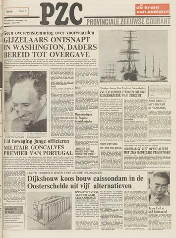Provinciale Zeeuwse Courant 1974-07-15