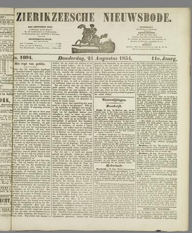 Zierikzeesche Nieuwsbode 1854-08-24
