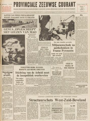 Provinciale Zeeuwse Courant 1967-08-15