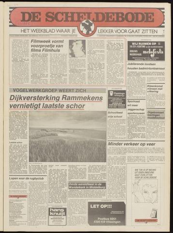 Scheldebode 1984-02-01