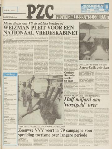Provinciale Zeeuwse Courant 1978-03-25