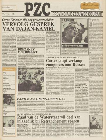 Provinciale Zeeuwse Courant 1978-07-20