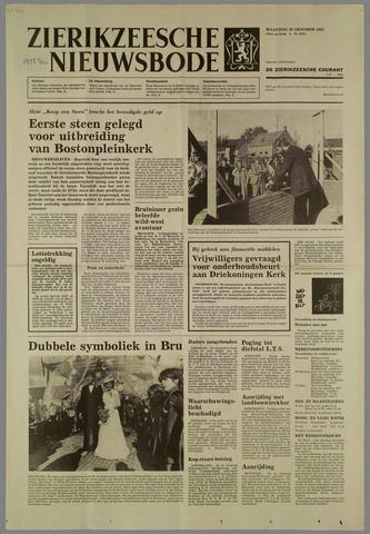 Zierikzeesche Nieuwsbode 1984-10-29