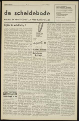 Scheldebode 1971-10-15