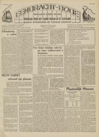 Eendrachtbode (1945-heden)/Mededeelingenblad voor het eiland Tholen (1944/45) 1959-05-29