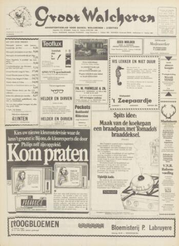 Groot Walcheren 1971-07-21