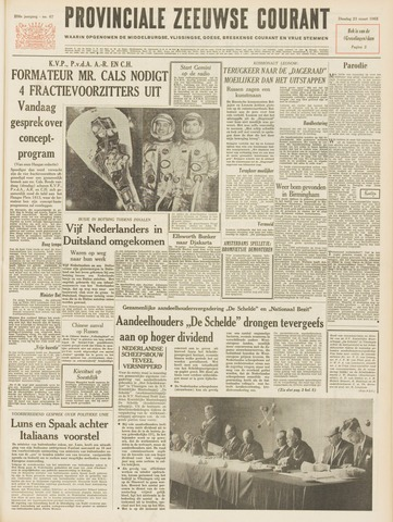Provinciale Zeeuwse Courant 1965-03-23