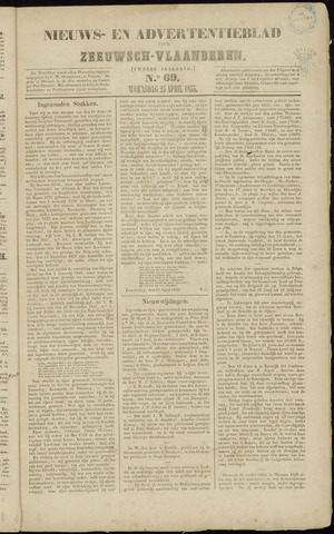 Ter Neuzensche Courant. Algemeen Nieuws- en Advertentieblad voor Zeeuwsch-Vlaanderen / Neuzensche Courant ... (idem) / (Algemeen) nieuws en advertentieblad voor Zeeuwsch-Vlaanderen 1855-04-25