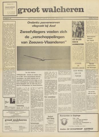 Groot Walcheren 1974-06-19