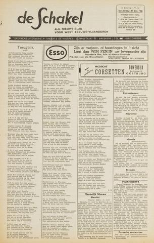 De Schakel 1959-12-31