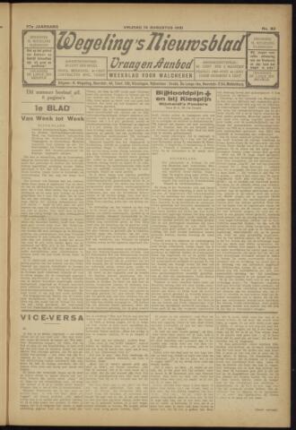 Zeeuwsch Nieuwsblad/Wegeling's Nieuwsblad 1931-08-14