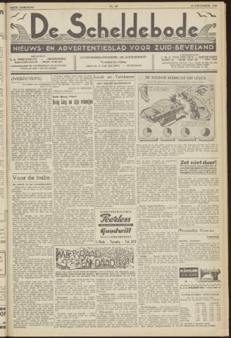Scheldebode 1960-12-23