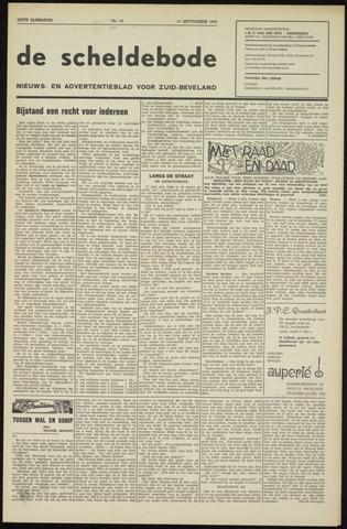 Scheldebode 1970-09-11