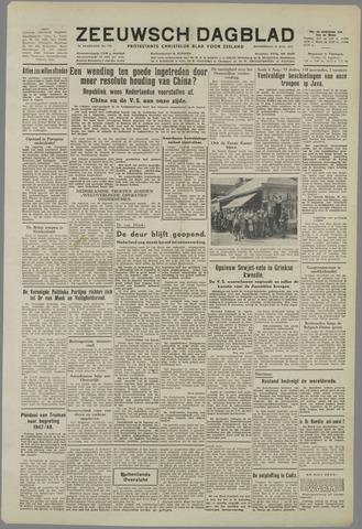 Zeeuwsch Dagblad 1947-08-21