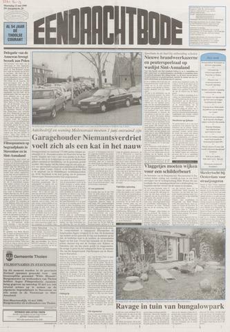 Eendrachtbode (1945-heden)/Mededeelingenblad voor het eiland Tholen (1944/45) 1999-05-12