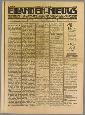 Eilanden-nieuws. Christelijk streekblad op gereformeerde grondslag 1936-04-18