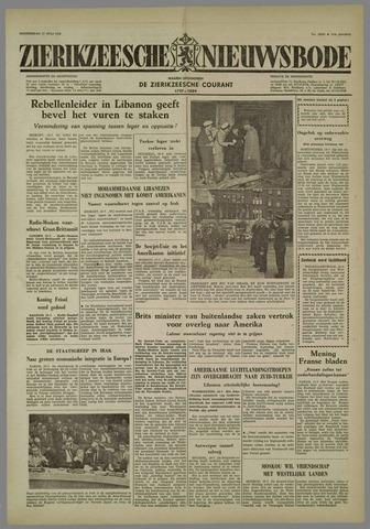 Zierikzeesche Nieuwsbode 1958-07-17