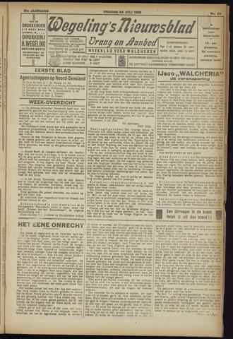 Zeeuwsch Nieuwsblad/Wegeling's Nieuwsblad 1925-07-24