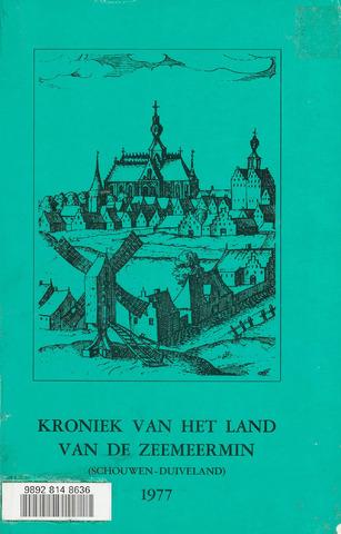 Kroniek van het Land van de Zeemeermin 1977-01-01