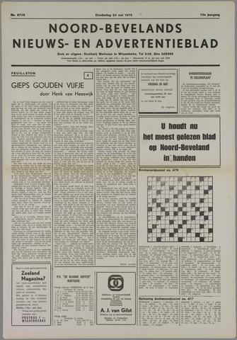 Noord-Bevelands Nieuws- en advertentieblad 1976-05-20