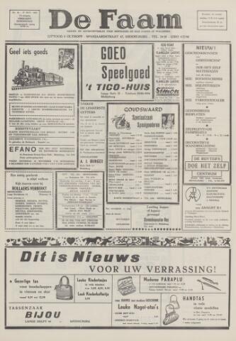 de Faam en de Faam/de Vlissinger 1969-11-27