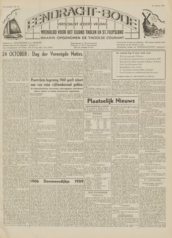 Eendrachtbode (1945-heden)/Mededeelingenblad voor het eiland Tholen (1944/45) 1959-10-23