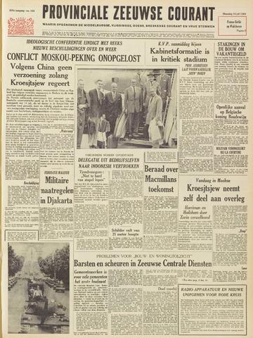 Provinciale Zeeuwse Courant 1963-07-15