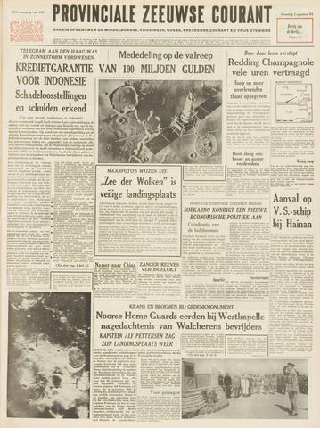 Provinciale Zeeuwse Courant 1964-08-03