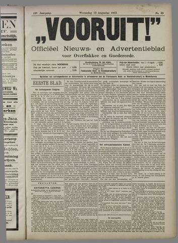 """""""Vooruit!""""Officieel Nieuws- en Advertentieblad voor Overflakkee en Goedereede 1913-08-13"""