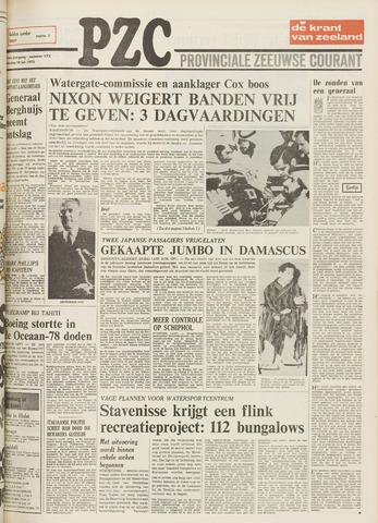 Provinciale Zeeuwse Courant 1973-07-24